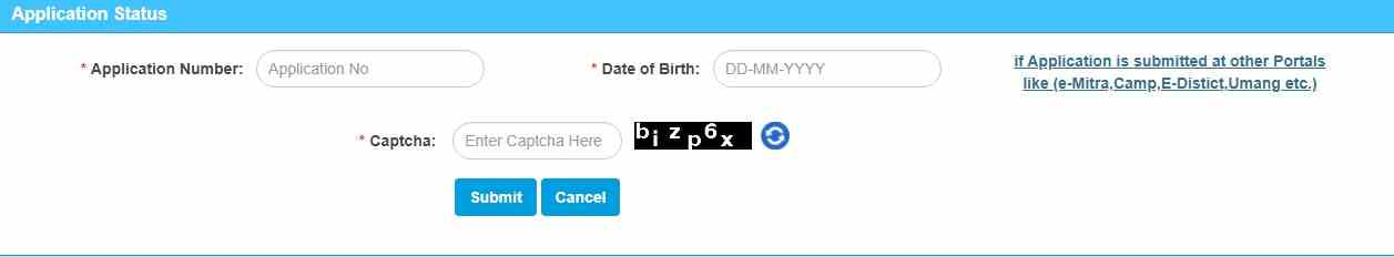 Sarathi Parivahan- Fill in Application Number and Date of Birth to check Application Status